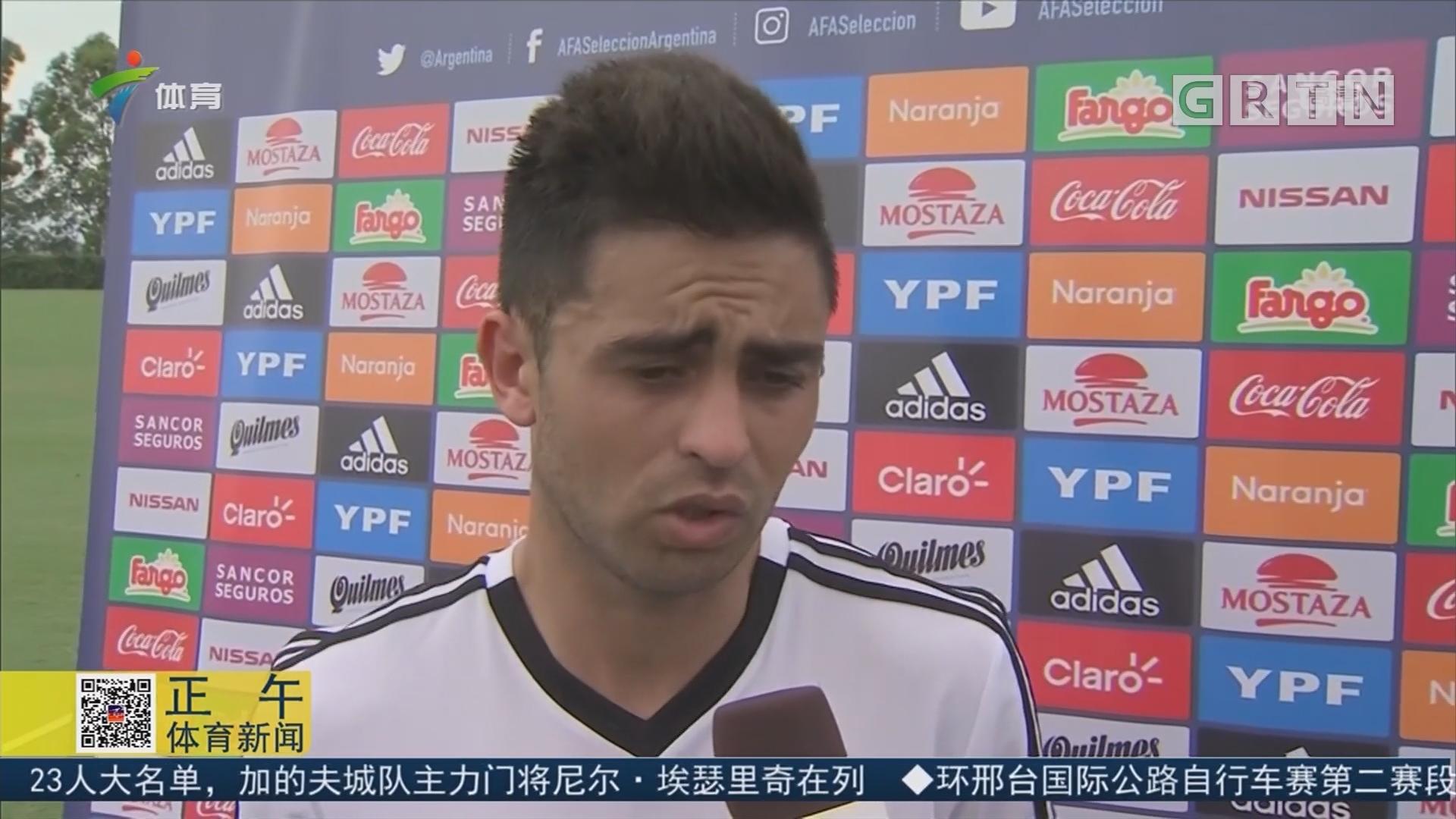 伊卡尔迪因伤退出阿根廷集训