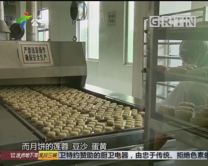 """""""无糖""""月饼网络热销 专家建议糖尿病患避免食用"""