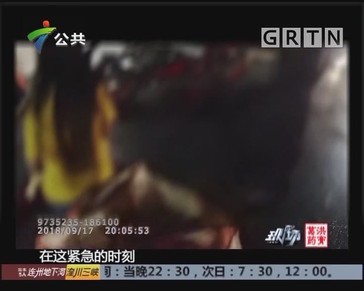 佛山:女子车祸动脉破裂 充电线竟成救命神器