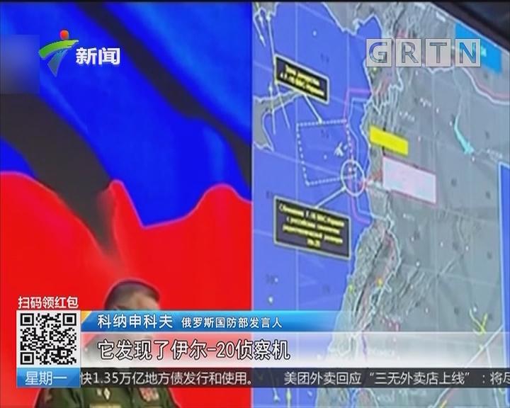 俄方公布战机遭袭3D动画