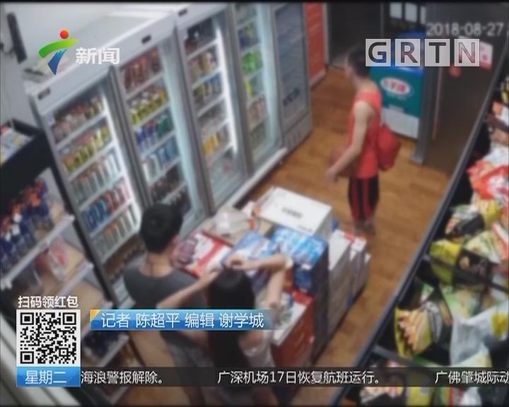 """佛山顺德:""""雌雄大盗""""行窃无人超市 双双被刑拘"""