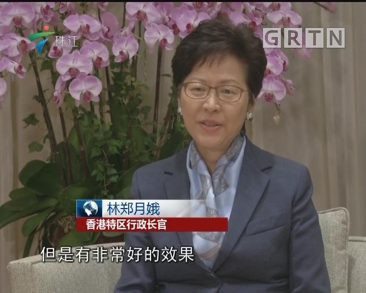 林郑月娥:高铁紧密联系香港与内地