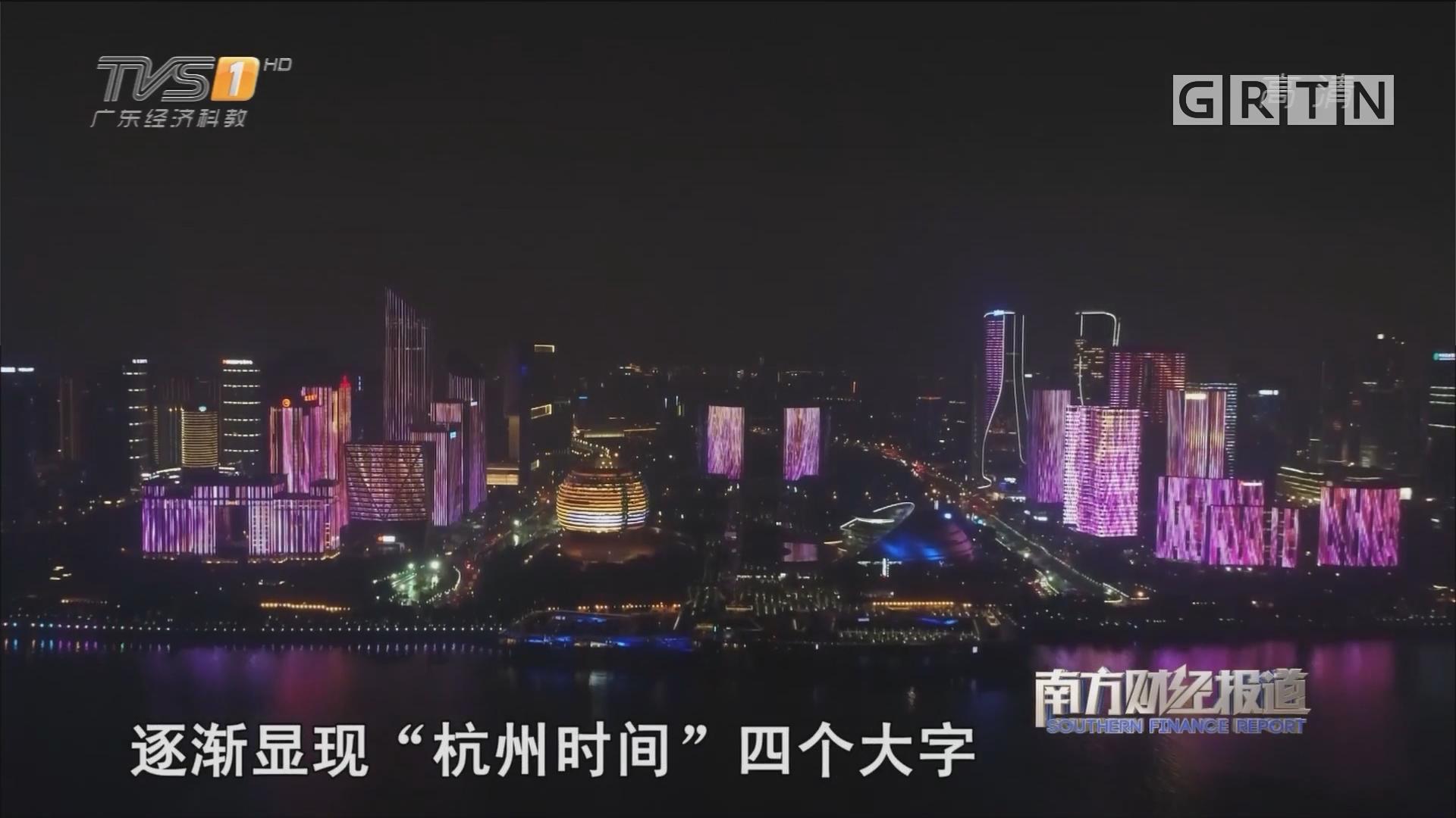 """亚运主题灯光秀闪耀杭州 亚运会进入""""杭州时间"""""""