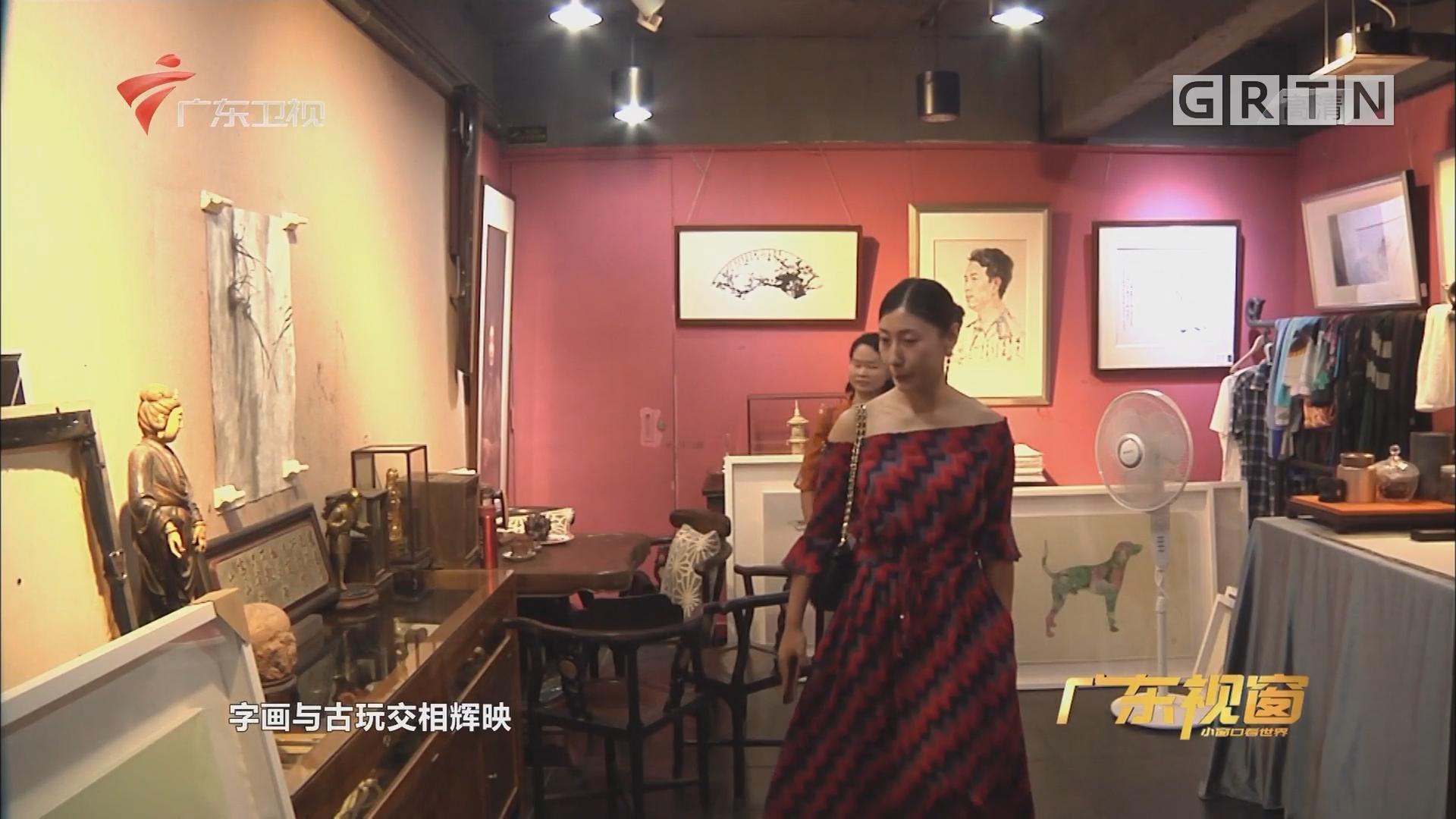 广州:宝珍雅集 艺术呈现的新高度