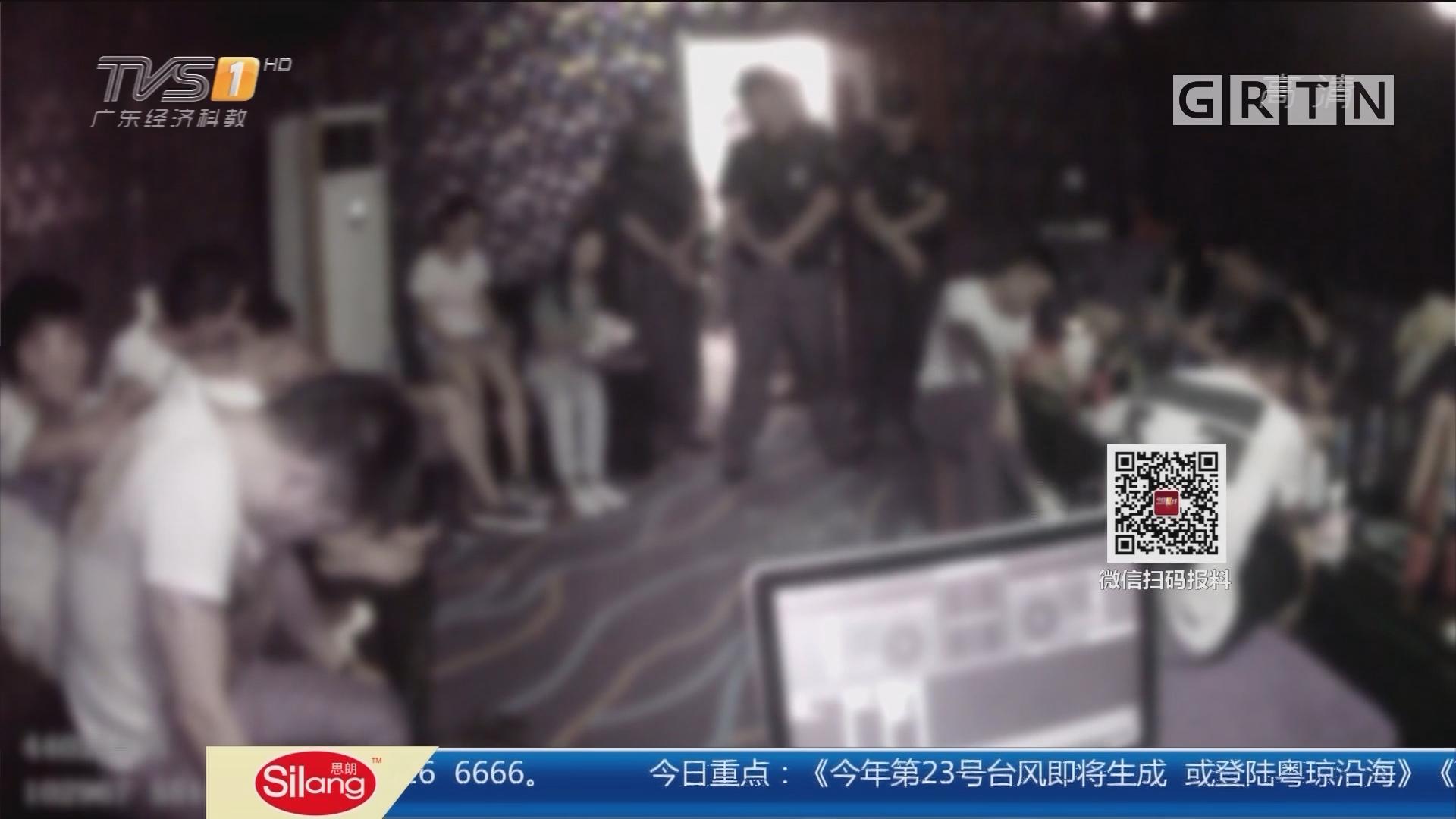 """韶关:花巨资装修 农舍成""""毒窝"""""""