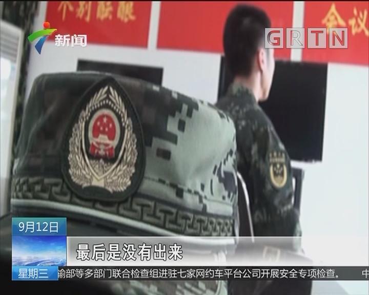 广东:海警现场查扣涉嫌走私冻品357吨
