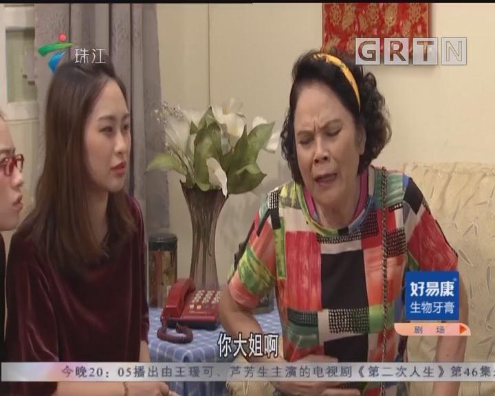 """[2018-09-23]外来媳妇本地郎:阿娇""""御""""鲲(上)"""