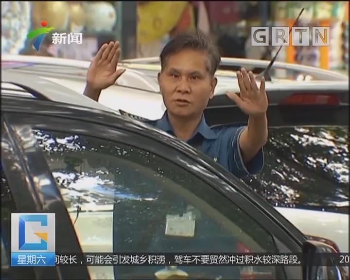 佛山禅城:路内停车收费 今天起实施新标准