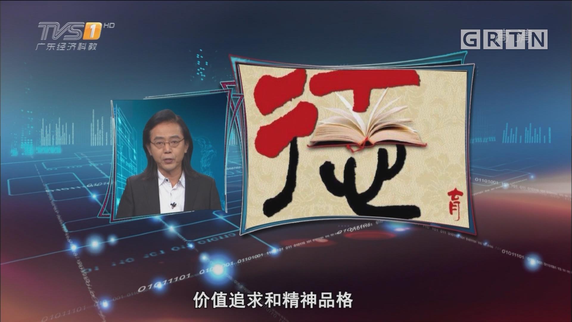 [HD][2018-09-19]马后炮:教育决不能是凌空蹈虚 陈旧迂腐