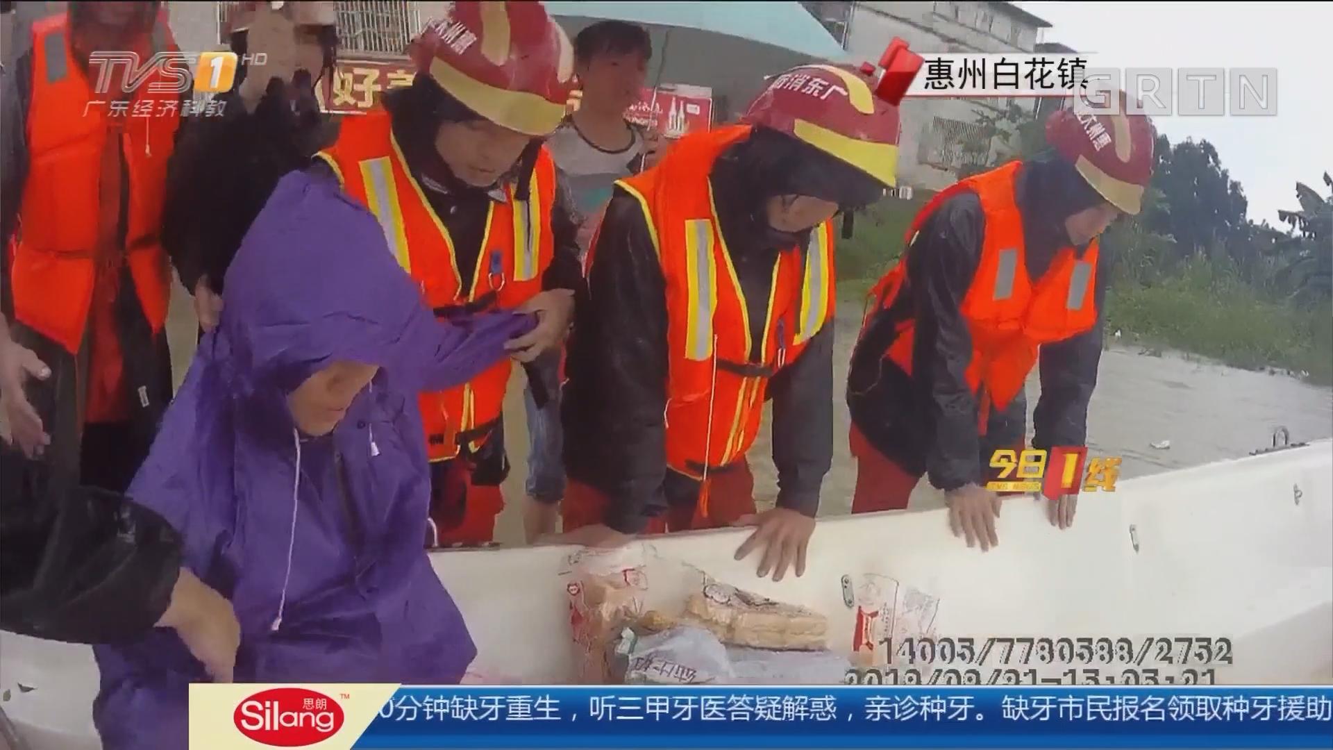 广东各地抢险救灾:惠东白花镇 冒雨搜救 救援队驾冲锋舟救人