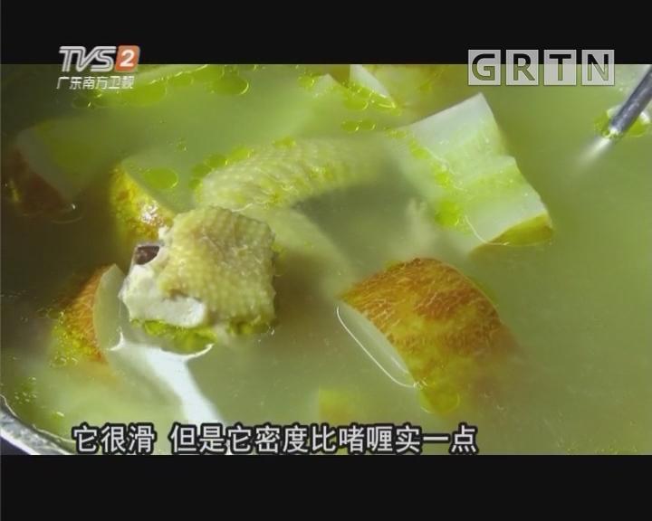 老黄瓜煲鸡汤