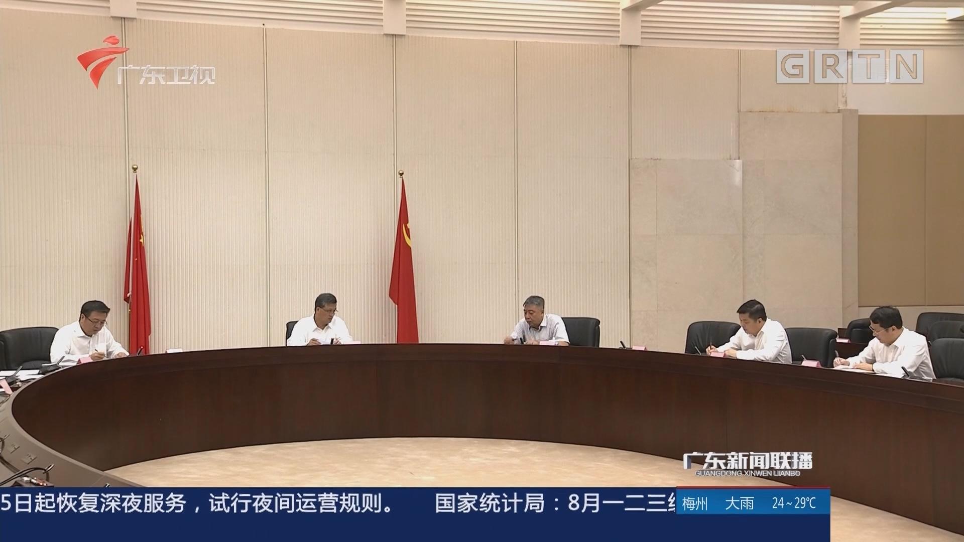 马兴瑞主持召开 省政府党组理论学习中心组专题学习会
