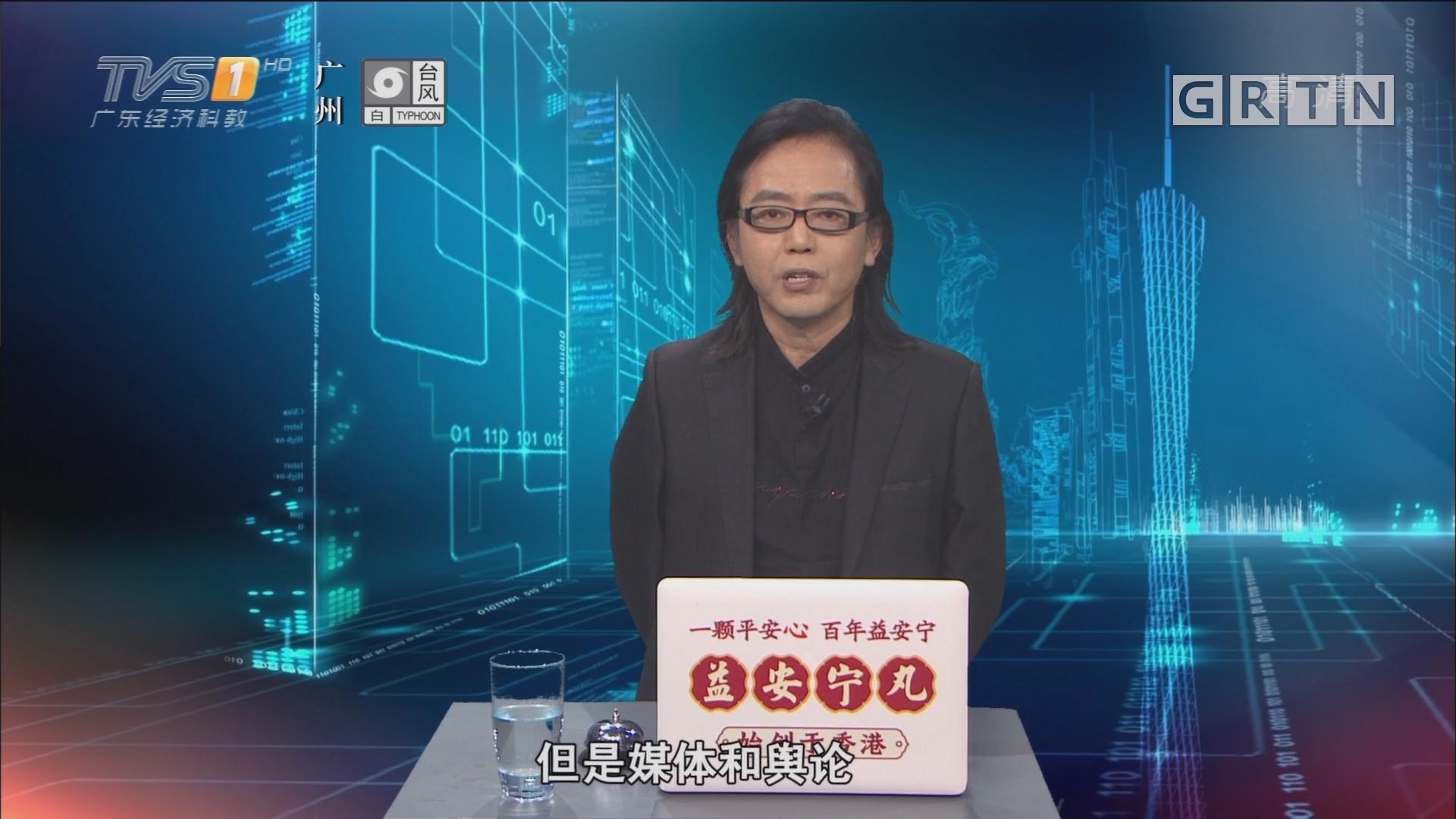 [HD][2018-09-12]马后炮:批评滴滴不是为了回到黑车时代