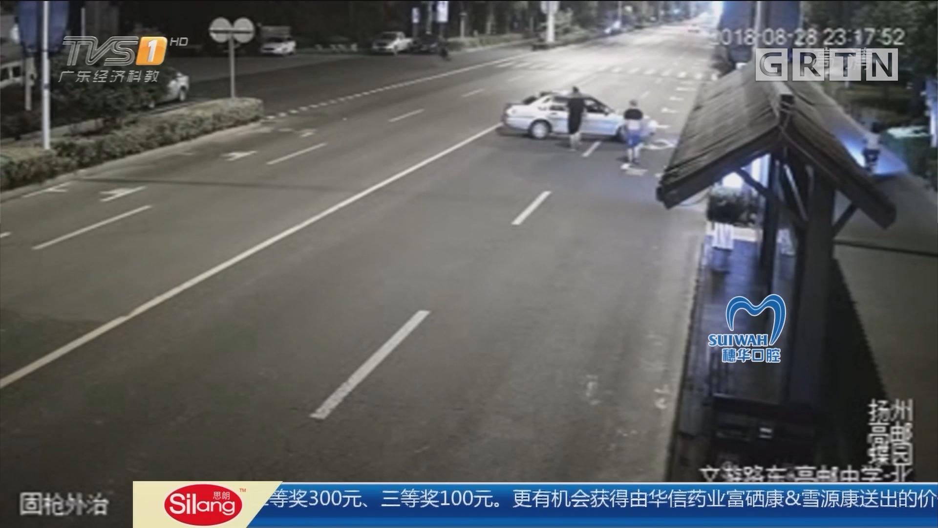 关注交通安全:马路中间上车 不幸被撞身亡