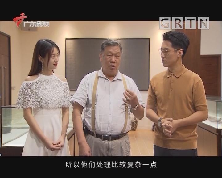 [2018-09-23]影動全城