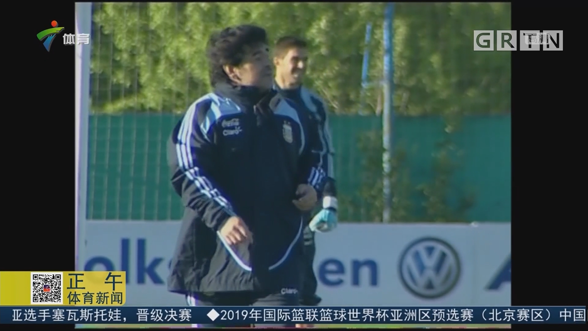 马拉多纳重拾教鞭 将执教墨西哥球队