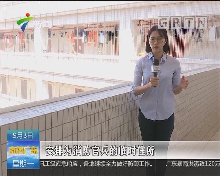 汕头:潮阳潮南两区大部分中小学校如期开学