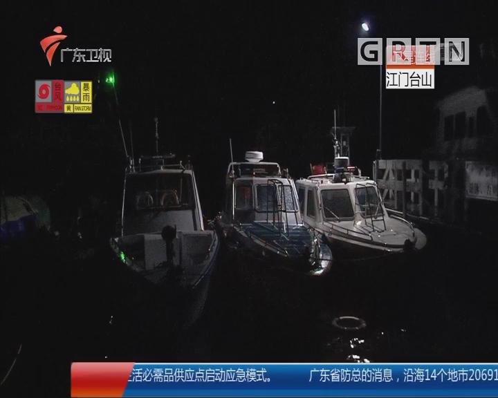 """卫星直播连线:江门台山 狂风暴雨!记者直击台风""""山竹""""登陆"""