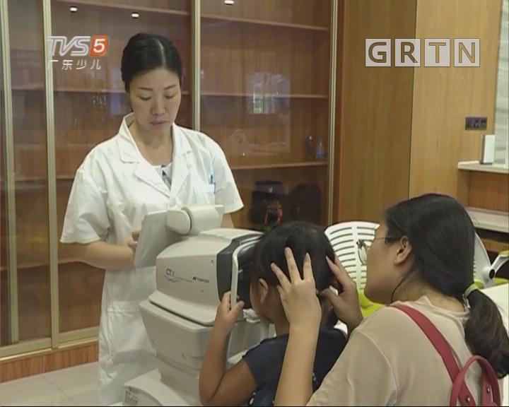 """[2018-09-21]南方小记者:""""我是小小眼科医生""""亲子职业体验活动"""