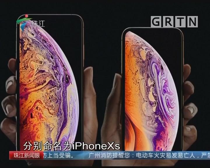 苹果史上最大最贵iPhone诞生
