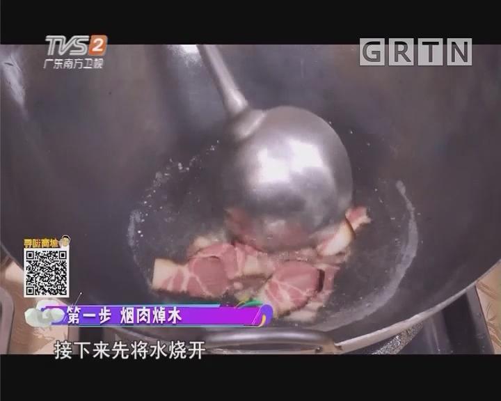 石韭菜炒瑶包烟肉