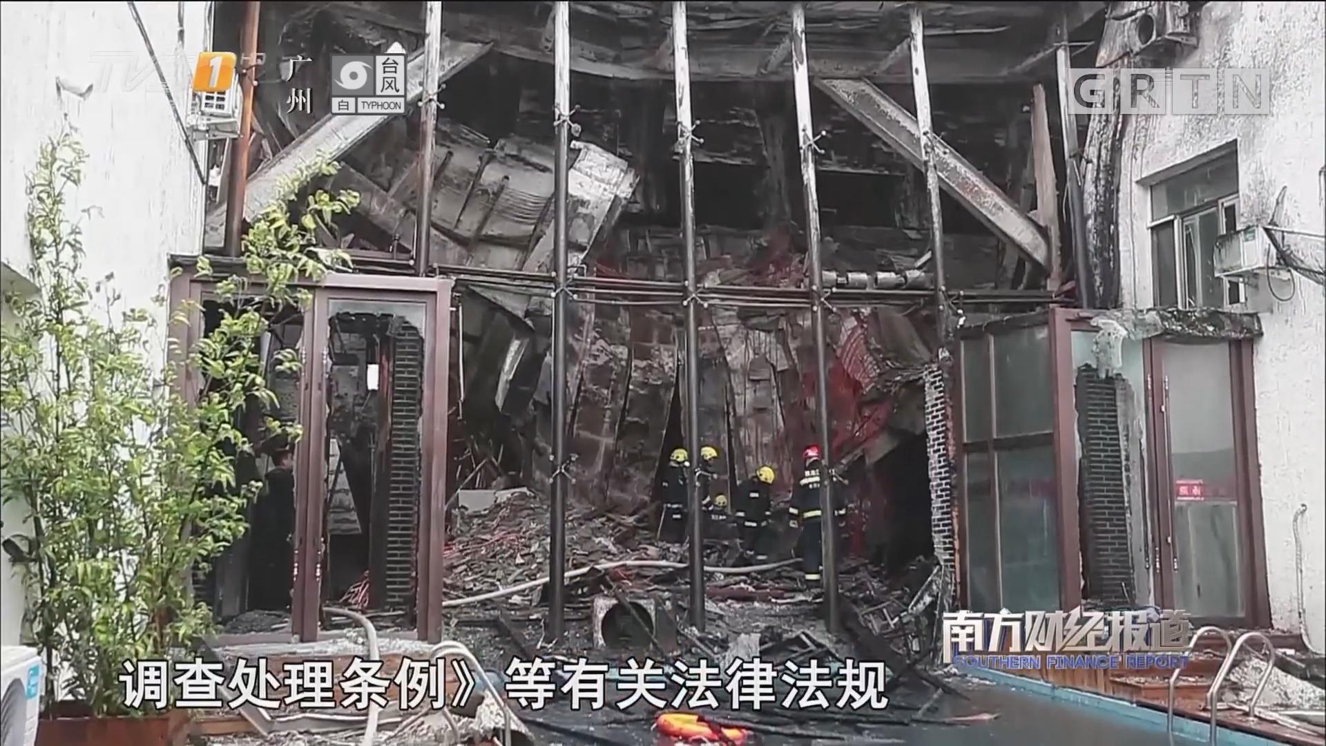 国务院对哈尔滨825重大火灾事故查处工作实行挂牌督办