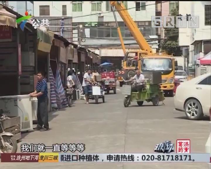 番禺:违建商铺 面临清拆