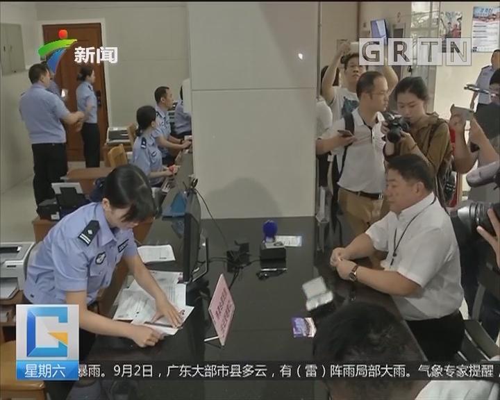 港澳台居民居住证申领首日 深圳:21受理点开办业务 超三百人预约办理