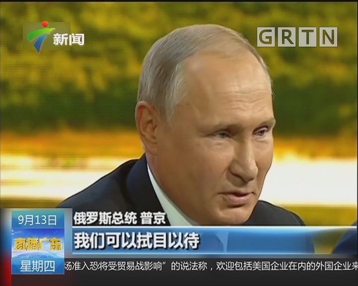 俄前情报人员在英中毒事件 普京:被英指控二人无犯罪行为