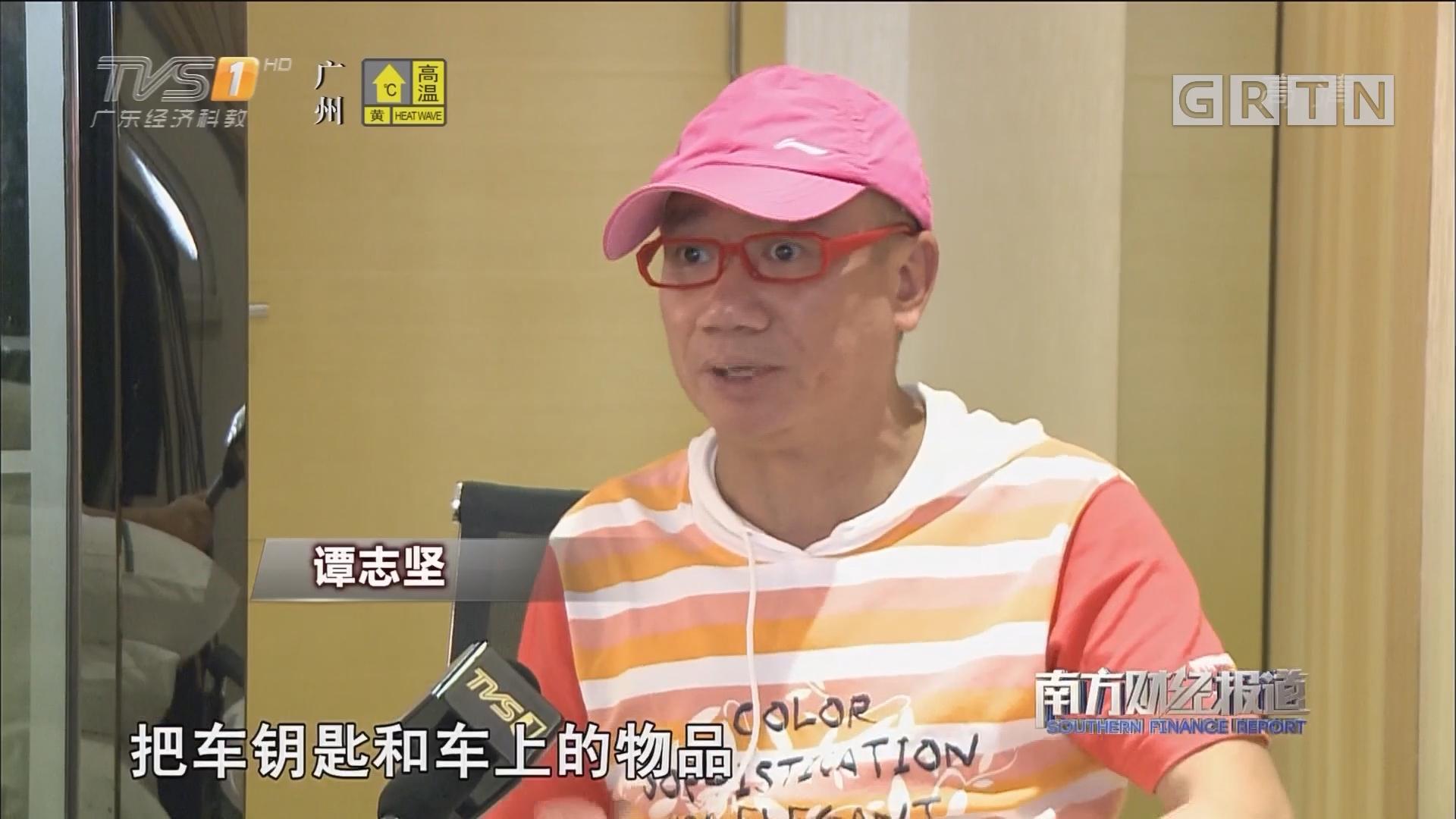 广州:男子申诉十年庭审八次终获无罪(下)