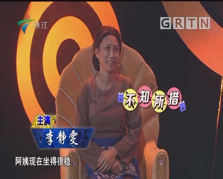 [2018-09-02]粤韵风华