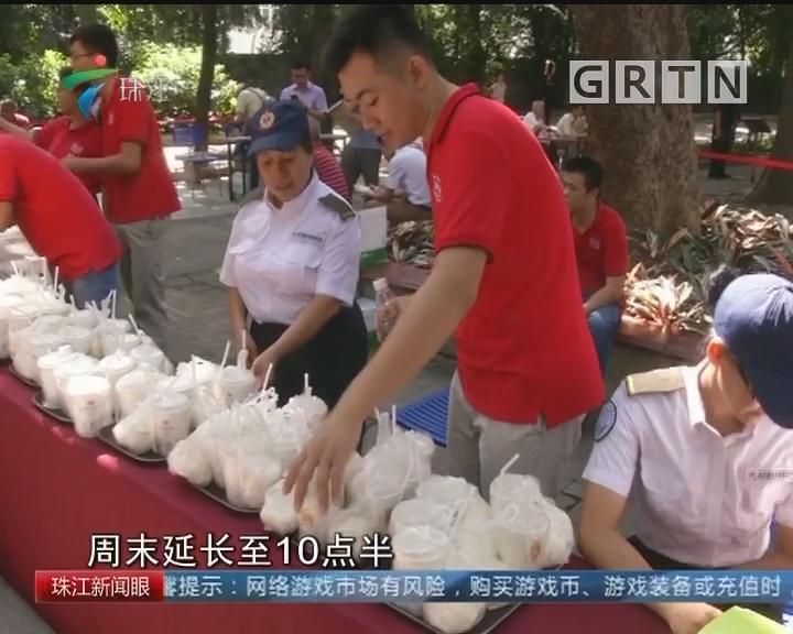 广州爱心早餐项目 70岁以上长者免费