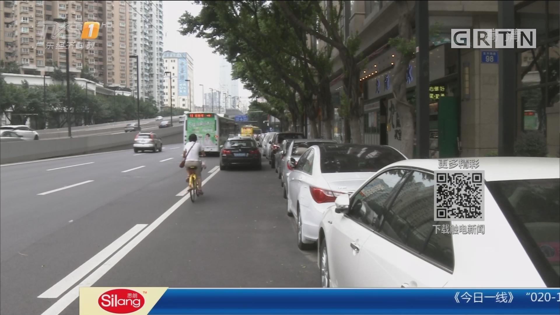 广州咪表泊位调整:中心六区泊位迎新规划 10月1日实施