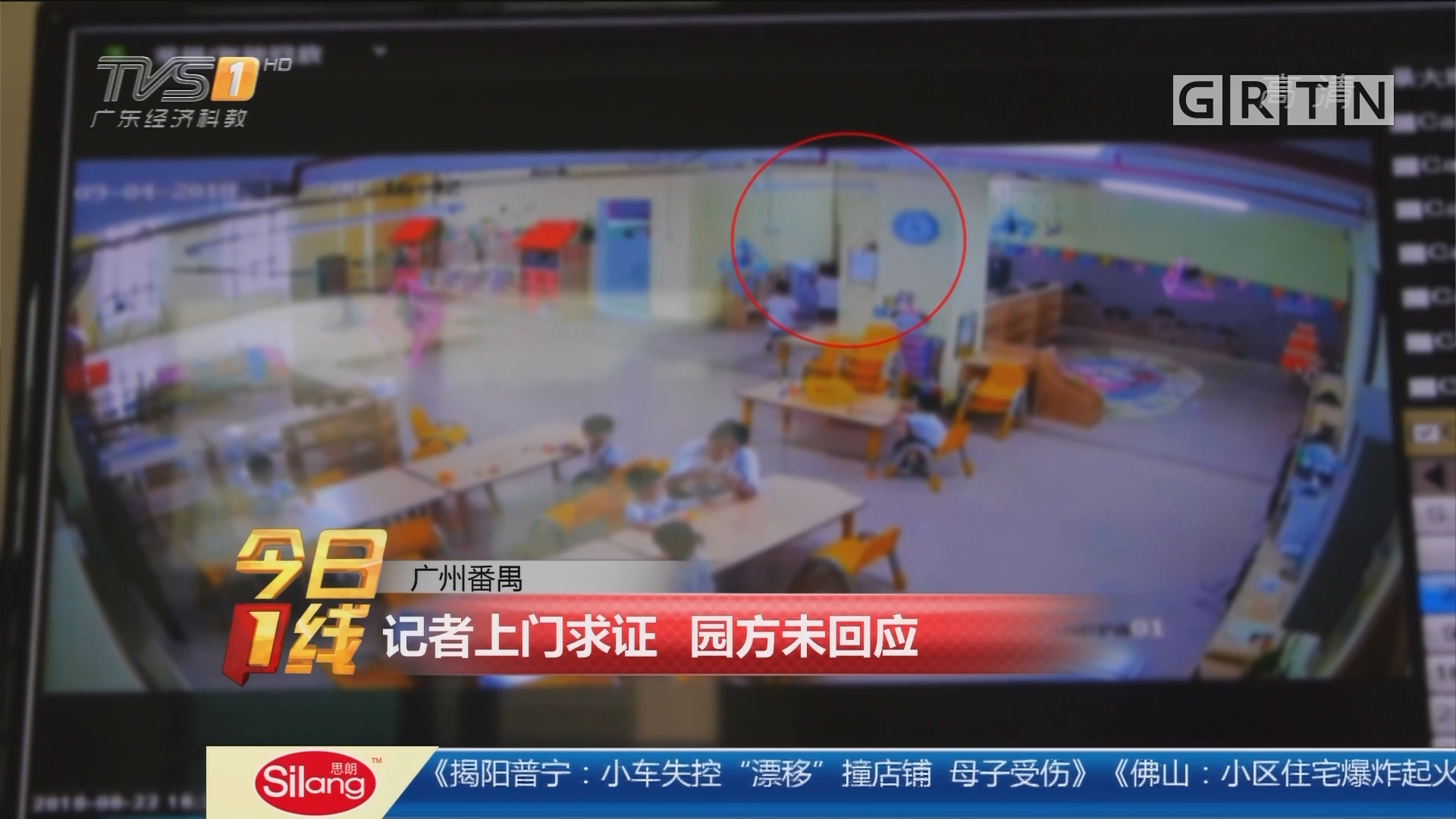 广州番禺:记者上门求证 园方未回应