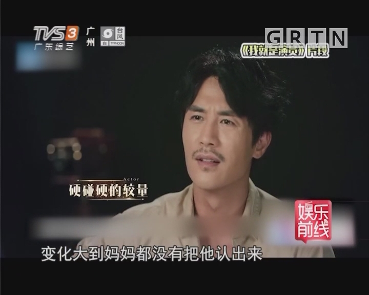 陈凯歌是《我就是演员》第一期的最大亮点