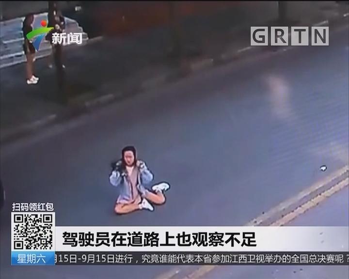贵州六盘水:女子横穿马路被撞倒 竟坐地捋头发