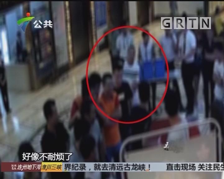中山:警方成功处置一宗寻衅滋事案件