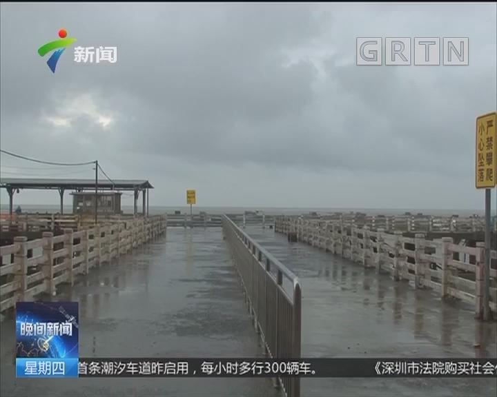"""台风""""百里嘉""""今早在湛江登陆 湛江:影响不大 部分学校复课 市民生活井然"""