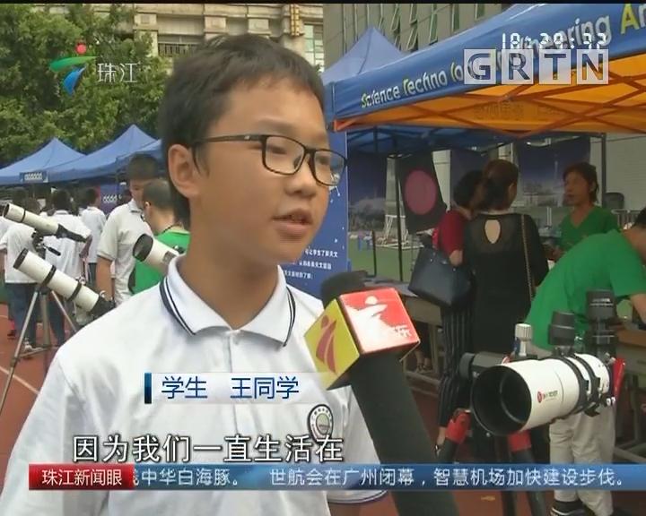 广州:科普宣传进校园