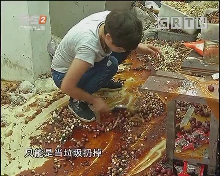 """江水倒灌进店 海味干货茶叶""""泡汤"""""""