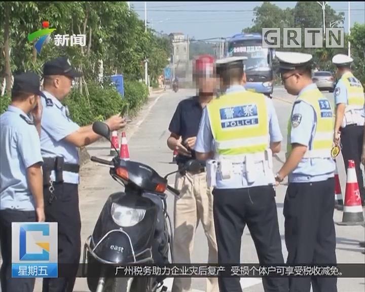 """创建平安广东:台山 民警手机""""扫一扫""""吸毒人员即现形"""