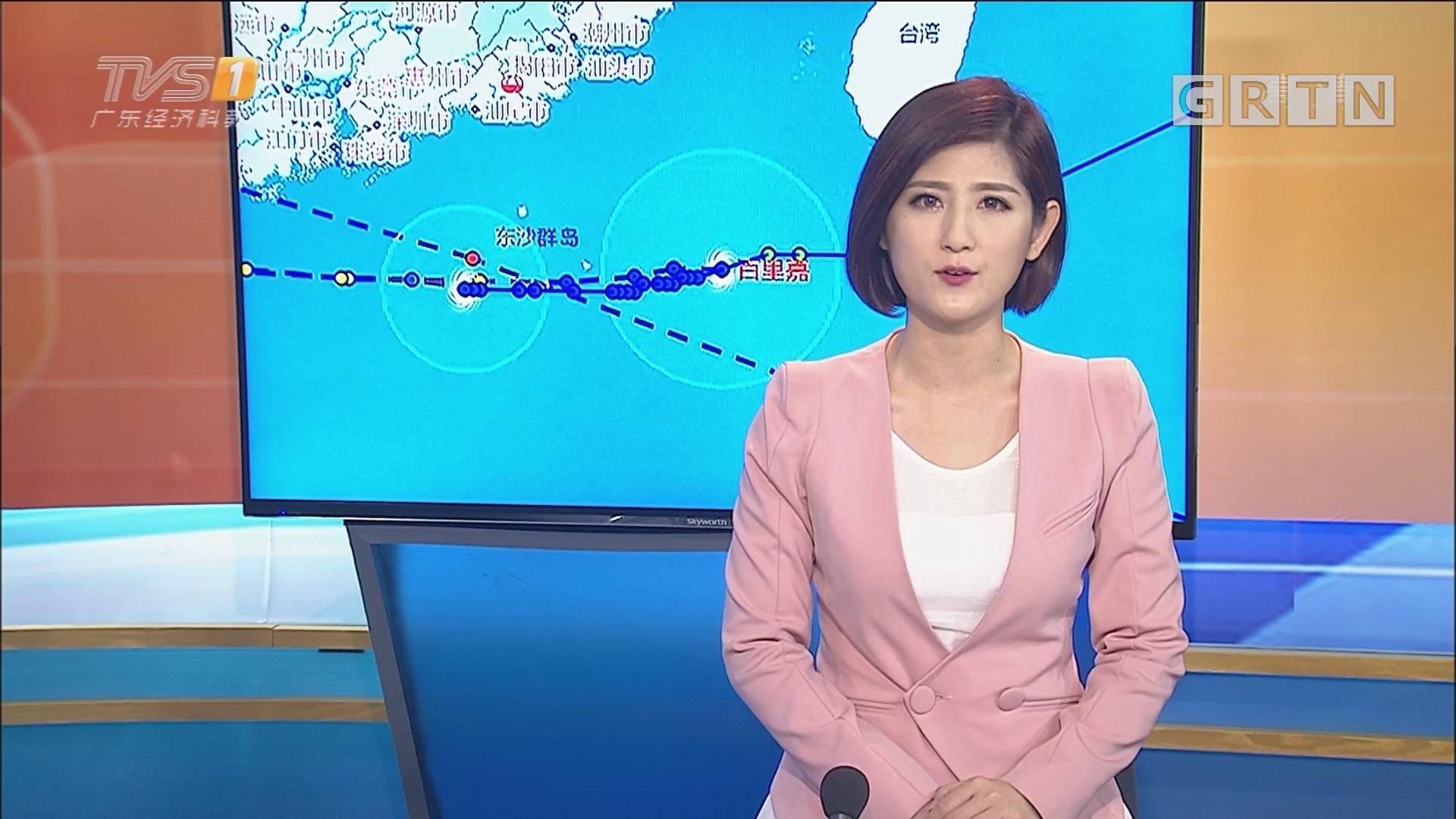 """台风""""百里嘉""""登陆"""