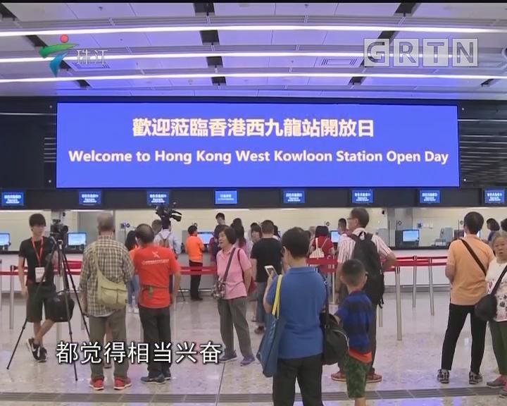 广深港高铁:西九龙站举行开放日