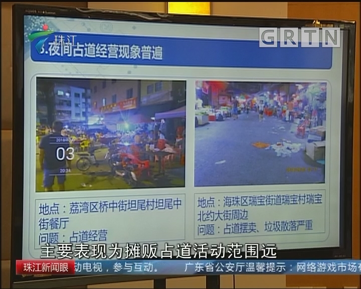 广州:产生全市四成垃圾 城中村成整改重点