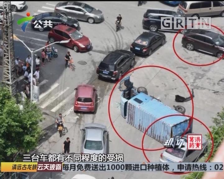 东莞:马路如虎口 三车相撞