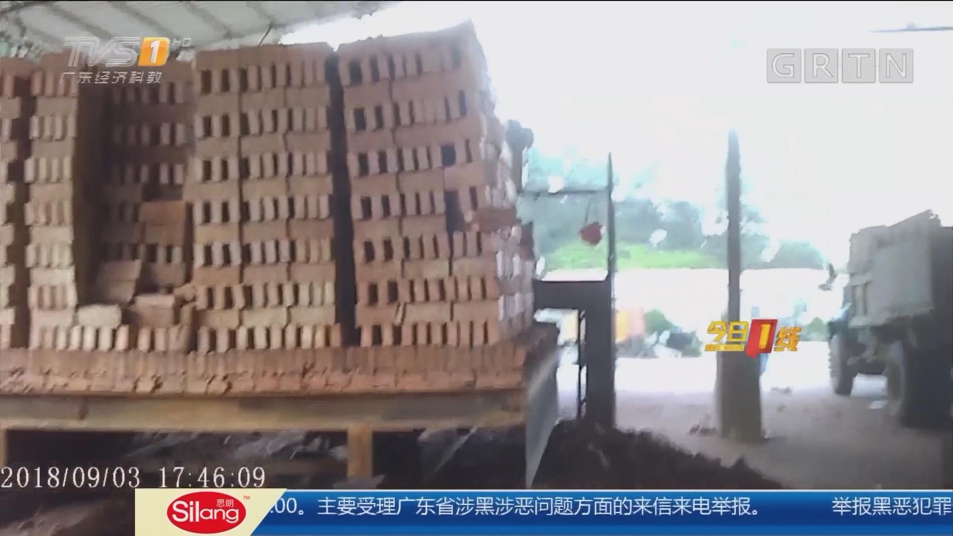"""一线独家:梅州丰顺 """"违规红砖厂""""调查 禁止生产的红砖 烟雾弥漫顶风开工?"""