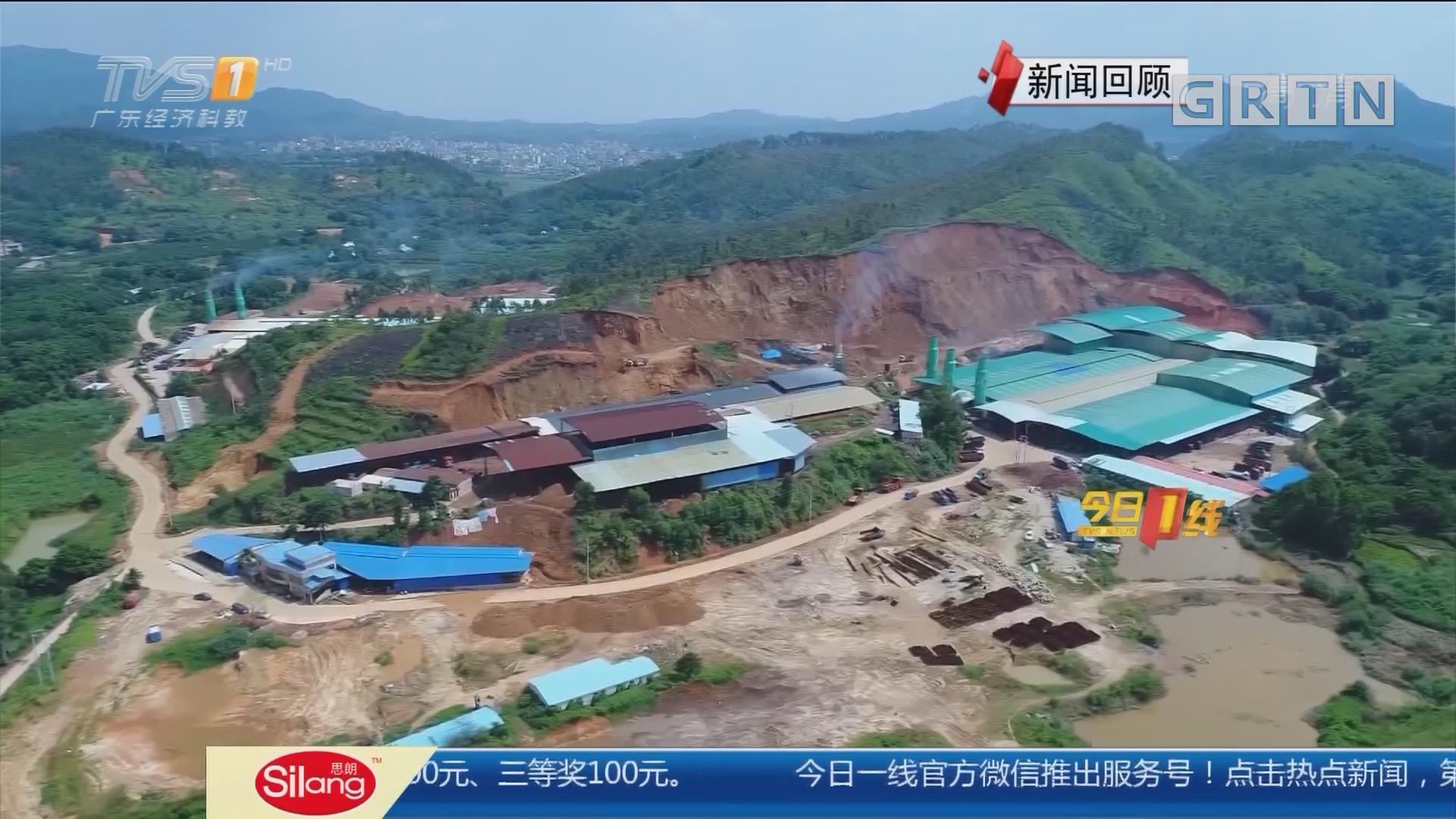 """""""违规红砖厂""""调查追踪:梅州丰顺 全县19家砖厂 明起全面停产整顿"""