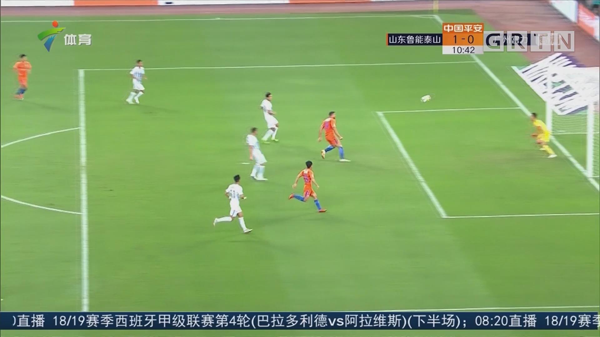 广州富力VS山东鲁能——陈凯冬