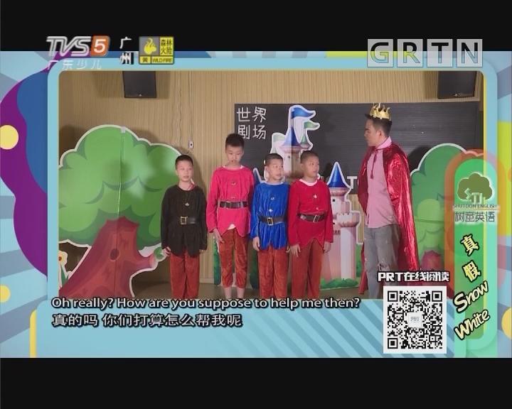 [2018-09-29]小桂英语