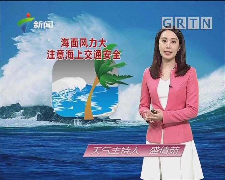 20180914天气预报